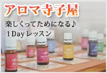 sb_aroma