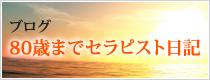 sb_blog